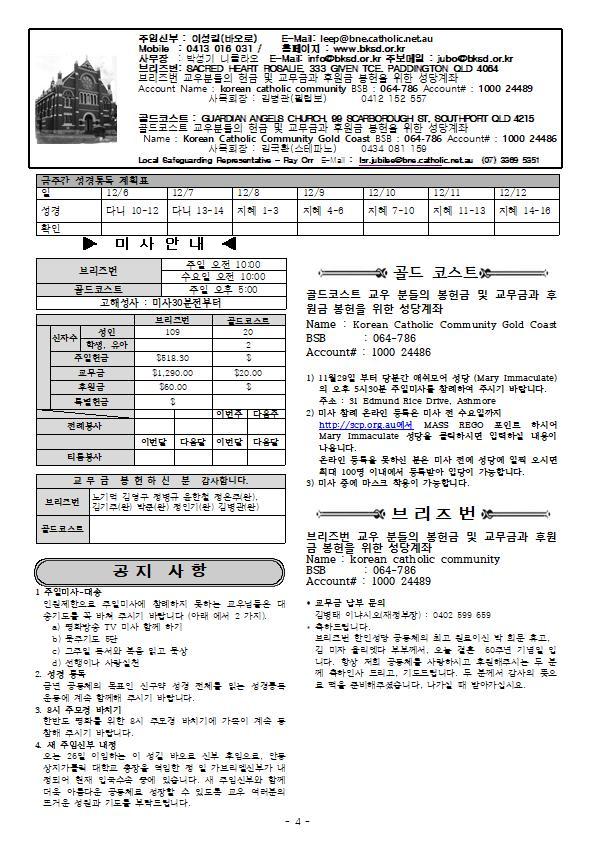 201206 대림2주004.jpg