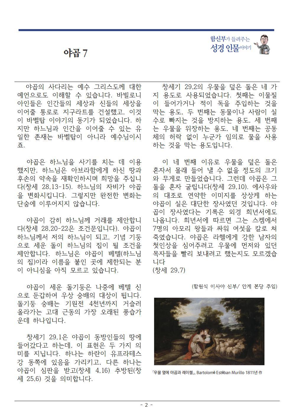 201213 대림3주(1)002.jpg