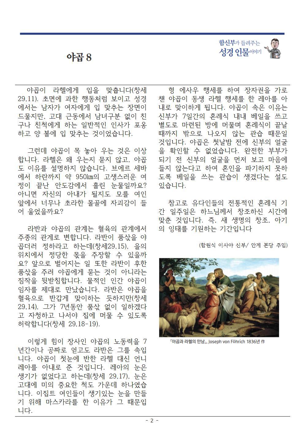 201220 대림4주002.jpg