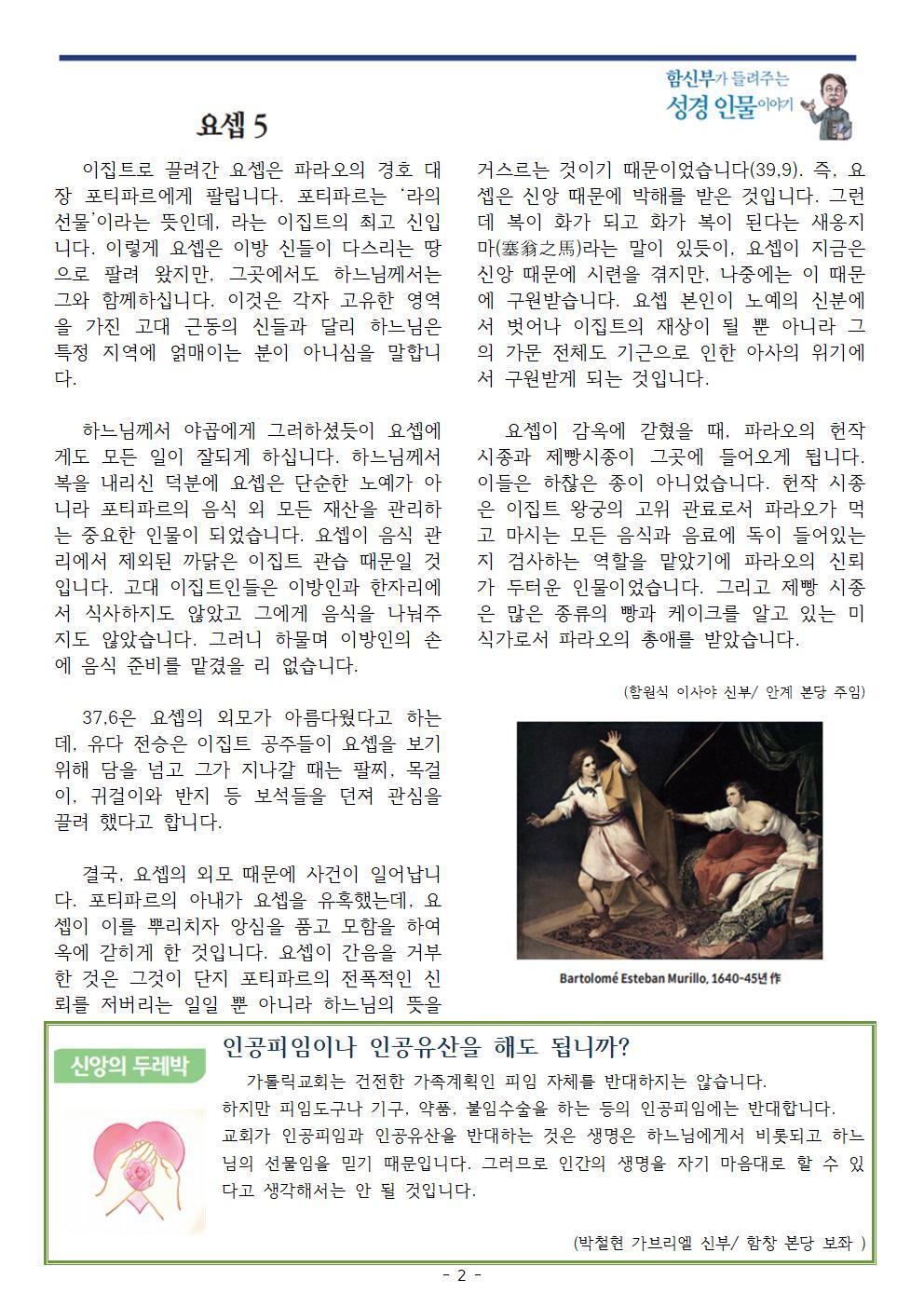 210523 성령강림002.jpg